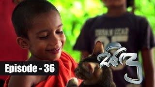 Sidu | Episode 36 26th September 2016 Thumbnail