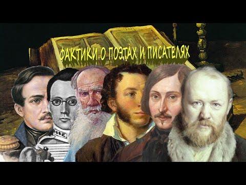 Интересные истории о любви Истории про любовь Любовь истории