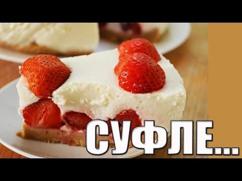 Десерты, рецепты с фото на RussianFoodcom 3765 рецептов