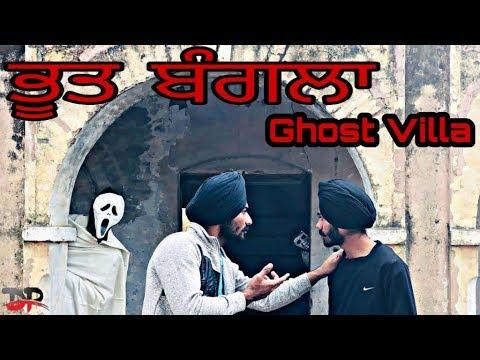 Ghost Villa || ਭੂਤ ਬੰਗਲਾ || Duggan Production