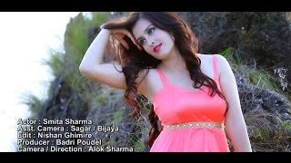 Dobato Ma - Alok Sharma | New Nepali Pop Song 2016