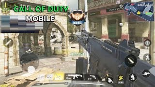 HOT NEWS 😻:TENCENT CALL OF DUTY MOBILE OFFICIAL NEW HD GAMEPLAY