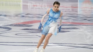 Kamila Valieva Russian Nationals 2021 SP warmup Валиева ЧР 2021 разминка КП 25 12 2020
