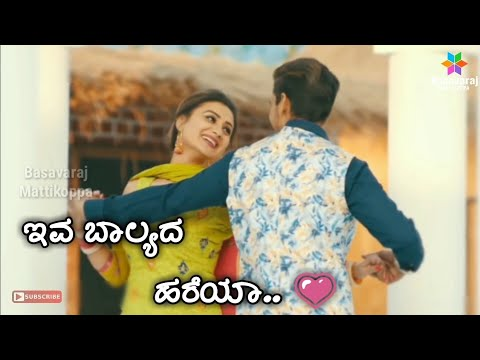 O Baby    Rikki kannada film what's app status video    new kannada whats app status video 2018   Bm