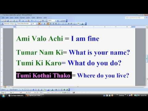 Bangla or Bengali Language Learning Tutorial