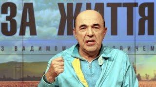 Рабинович: Как только Рада проголосует за рынок земли, Украина тут же пойдет на выборы!