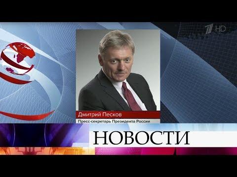 Итоги выборов на Украине прокомментировали в Кремле.