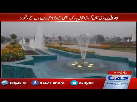 Greater Iqbal Park administrative matters case