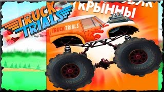 Truck Trials Full Game Walkthrough (All Levels)