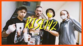 YouTube動画:RISE142試合、裏側を公開!