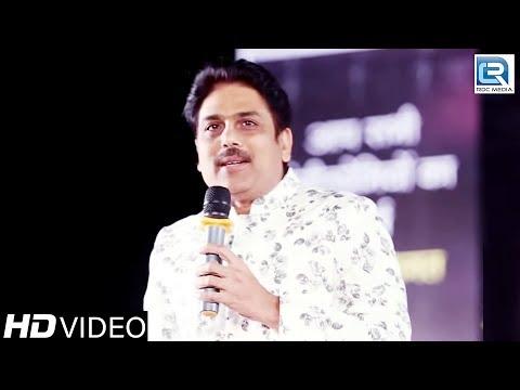 Shailesh Lodha - मारवाड़ी भाषा री बात ही निराळी   शैलेश लोढ़ा   Raipur Live Video   RDC Rajasthani