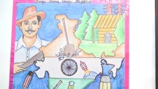 PUDUCHERRY DRAWING EXHIBITION  AT AUROVILLE