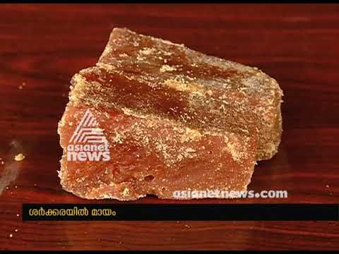 Jaggery with cancer causing elements : No action taken by Fo