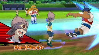 Inazuma Eleven Go Strikers 2013 Raimon Sub-14 Vs Chaos Angels Wii 1080p (Dolphin/Gameplay)