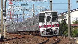 東武30000系31608F川越市~霞ヶ関通過