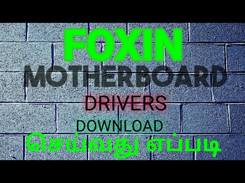 How To Download Foxin Motherboard Drivers