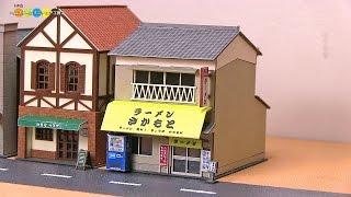 Miniature Paper Craft - Ramen Shop みにちゅあーとキット ラーメン屋さん作り