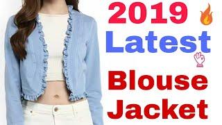 Blouse Jacket , Stylish and unique jacket for blouse || How to make blouse jacket ||