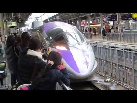 Evangelion Shinkansen at Shin-Osaka station