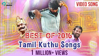 Best of 2016 - top tamil kuthu songs | video jukebox