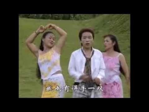 Awesome Asian Song Bass Boost