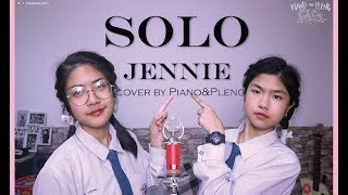JENNIE - SOLO | English cover by Piano&Pleng