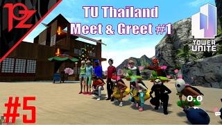 Tower Unite #5 - TU Thailand Meet & Greet #1