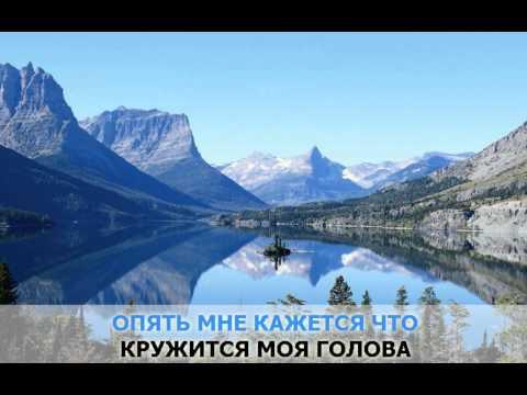 Катя Лель – Мармеладный (#LIVE Авторадио)