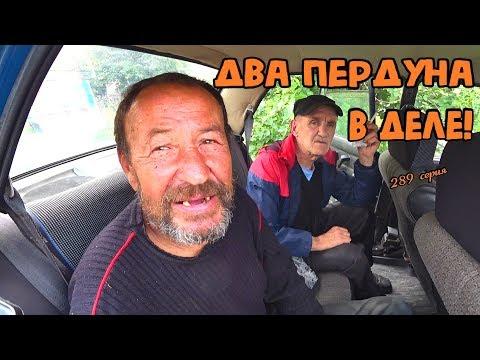 One day among homeless!/ Один день среди бомжей -  289 серия - Два пердуна в деле! (18+)