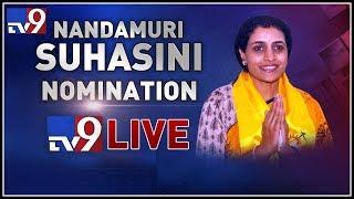 Nandamuri Suhasini to file Nomination LIVE || Kukatpally || Telangana Elections 2018 - TV9