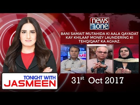 TONIGHT WITH JASMEEN  - 31 October 2017 - News One