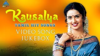Kausalya Tamil Hit Songs | Video Jukebox | Kausalya Love Hits | Deva | SPB | Pyramid Glitz Music