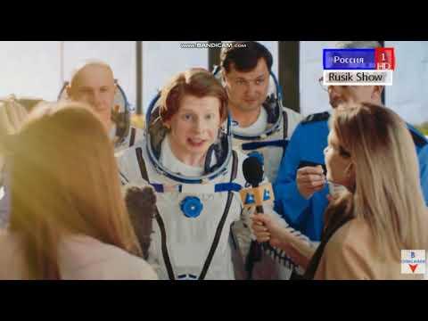 Эфир Россия 1 Rusik Show HD (вчерашний 12.02.2020)