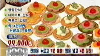 벧엘쿡(벧엘전자) 누룽지제과기 고소미, 세상의 아침 방…