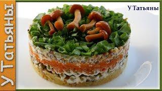 """Авторский салат """"ПОСТНЫЙ"""", который съедается быстрее чем готовится!"""