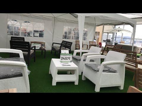 Леруа Мерлен полный обзор мебели для сада и огорода. Огромный выбор на любой вкус и кошелёк