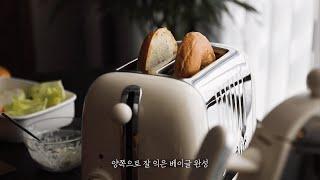 [홈카페ver.] 베이글의 변신!! 연어베이글 샌드위치…