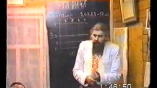 Х'Арiйская Арiфметiка 3 курс - урок 10