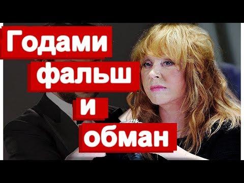 Секрет Пугачевой ! По указанию Пугачевой ее УБРАЛИ со сцены   Эта новость ШОКИРОВАЛА Малахова