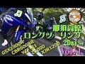 【TS Motovlog #41】那須高原ロングツーリング 2Days Vol.1 CBR600RR GSX1300R【モトブログ】
