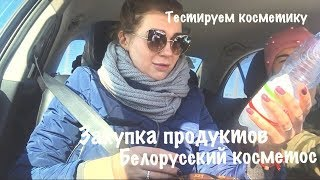 видео Маски Bielita Hair Care (Белита Хейр Каир)