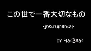 初めまして、FLATBEATです。 動画まで遊びに来て頂いてありがとうござい...