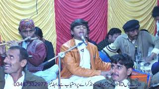 Theek ha Bephar han asan Singer Irfan Sindhi khosa studio