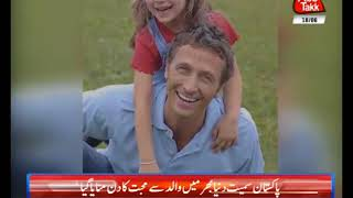 Father's Day Observed Across The World