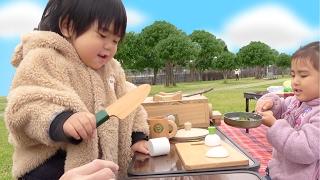 あさひとぎんた おそとでおままごとあそび kan & aki family fun thumbnail