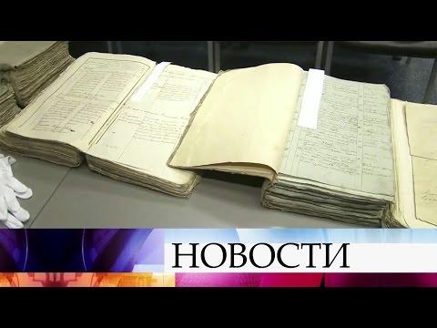 ВСаратове найдены похищенные старинные книги стоимостью вмиллиард рублей.