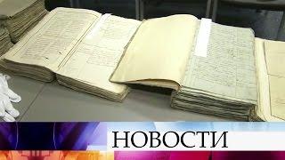 ВСаратове найдены похищенные старинные книги стоимостью вмиллиард рублей.(, 2017-03-03T12:43:07.000Z)