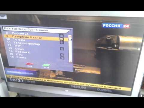 Реклама при переключении каналов ТриколорТВ