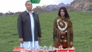 pashto new songs amin ulfat & wagma