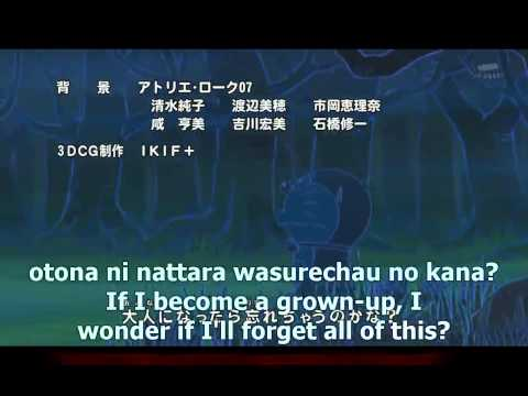 Doraemon shalalala
